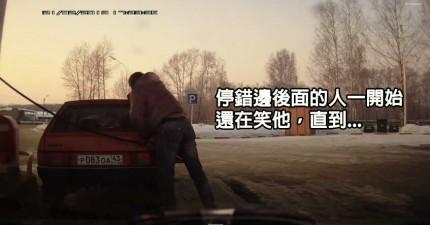 俄羅斯大力士移動車子
