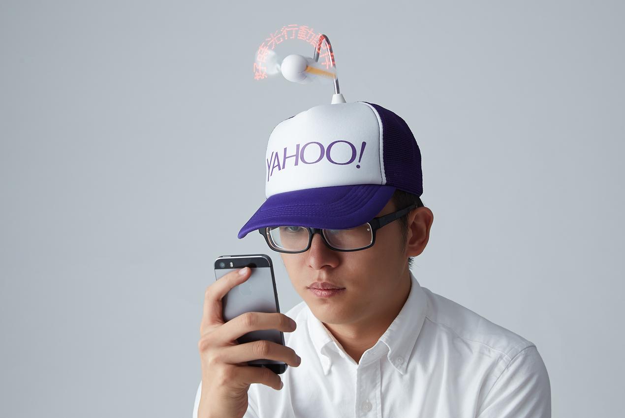 以前你都要邊滑邊擔心,不知道會不會搭過頭。現在你就可以放心看了!還可以放心地使用Yahoo 新聞來查看最多最新的訊息,把握時間長知識!