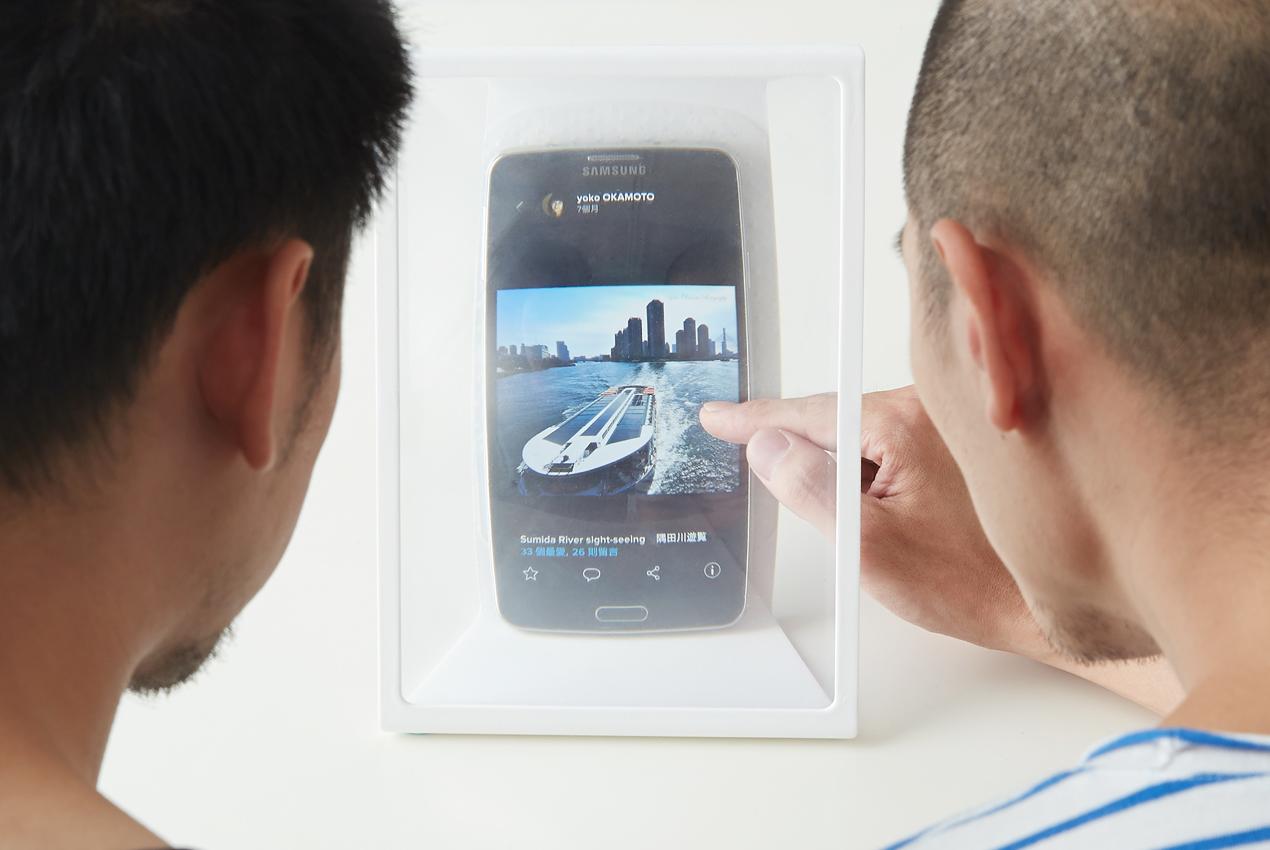 有了這樣的放大鏡,誰還需要買平板呢?