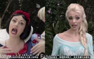 白雪公主饒舌嗆《冰雪奇緣》艾沙?這是一個你不能錯過的史詩般的公主之戰。
