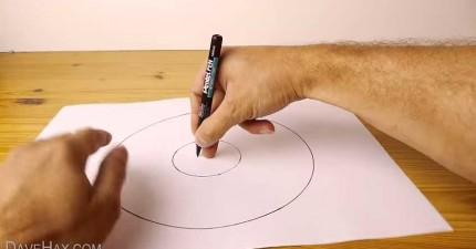 徒手快速畫出完美的圓圈原來這麼簡單!快來看看~
