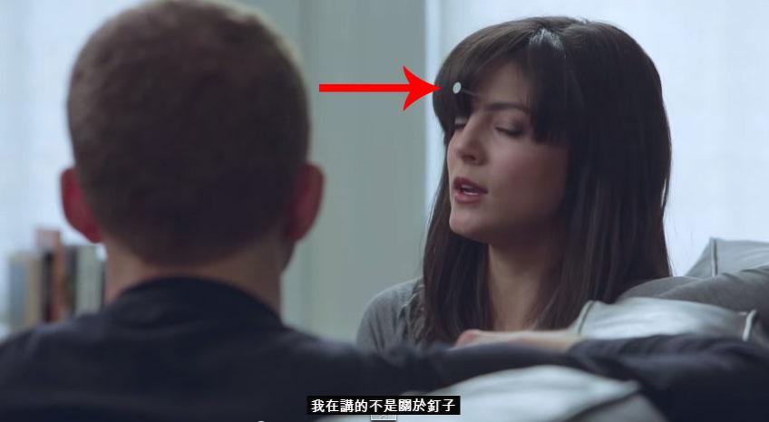 女生的額頭上有一根釘子,但她不覺得那是她頭痛的原因。