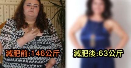 146公斤的女孩,因為男友一句羞辱的話,狠甩82公斤變成辣妹!