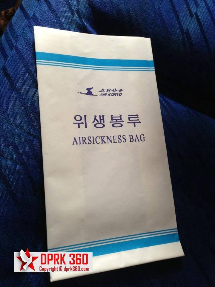 Aram也沒有用到這個嘔吐袋,因為飛得很平穩。