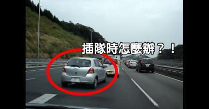 英國人到日本發現「日本人行車禮儀」 說謝謝的方式全台三寶都該學!