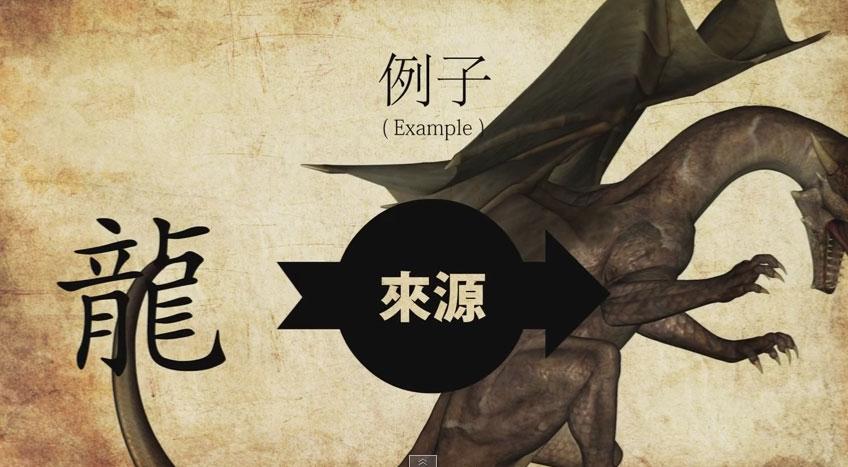 我沒想到學中文可以這麼有趣,有趣到我快要噴飯了!