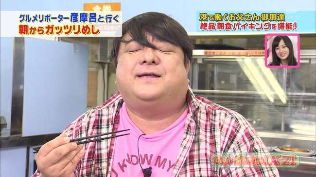 驚人!原本是日本劉德華的人氣偶像,20幾年後...怎麼會變成這個樣子?!