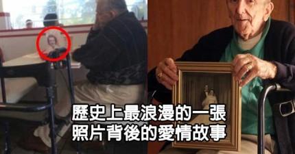 有史以來最偉大愛情照片裡的87歲的老先生,透漏這張爆紅照片背後的感人傳奇。