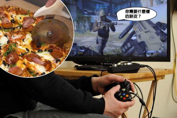 Xbox-訂Pizza