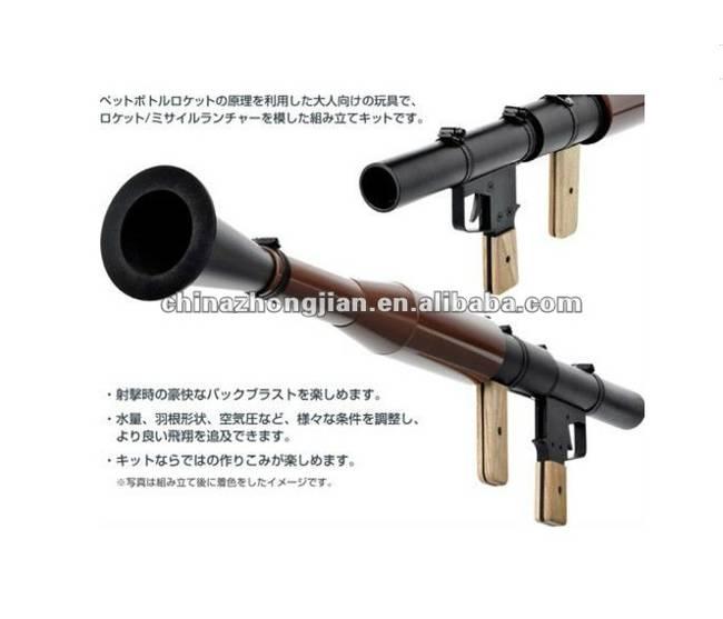射瓶槍 (這樣要投擲土製汽油彈就方便多了呢...是這樣嗎?)