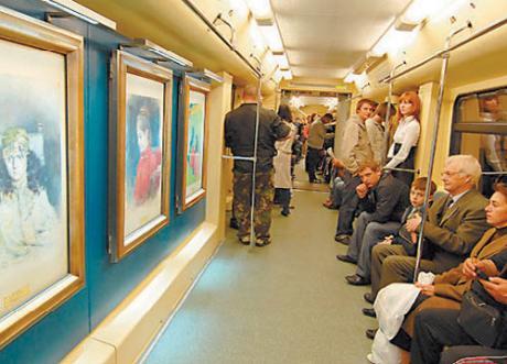moscow-metro1_1437905c