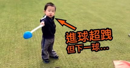 小弟弟打高爾夫球進第一球超跩,但第二球卻...整個大爆炸。