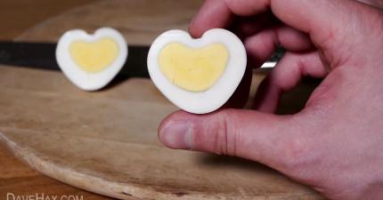 你的愛人會因為這顆愛心蛋更愛你。在情人節之前學會做!