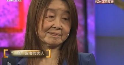 你不會相信這位貌似80歲老奶奶的中國女子真的只有28歲。