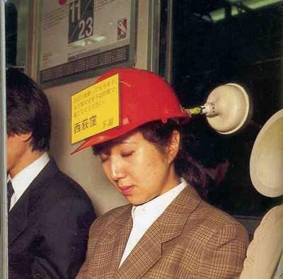 21. 地鐵頭部固定器