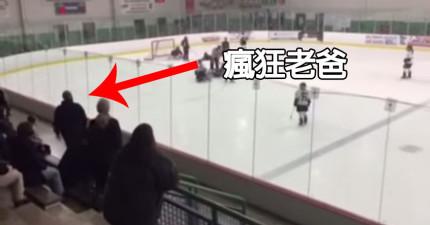 這個「瘋狂冰球老爸」在一場比賽上做的事情讓他聲名大噪。看完影片後我覺得「瘋狂」好像不夠形容...