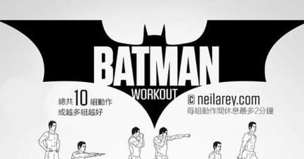 蝙蝠俠運動