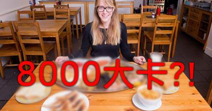 世界上最瘋狂的8000大卡巨無霸早餐,挑戰之前居然還要先簽切結書?!