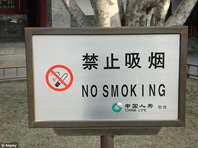 中國的吸菸人口大約有3億人,而有7億人則時常吸到二手菸。每年有超過100萬人因吸菸而死去,同時,也估計有10萬人因為吸二手菸而死。