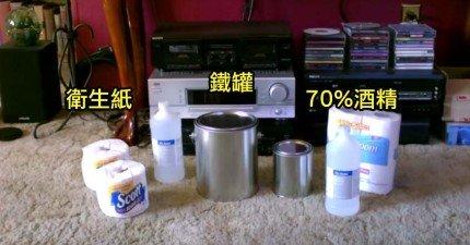 3樣生活中超簡單的東西,讓你DIY省錢暖爐打敗寒冬!