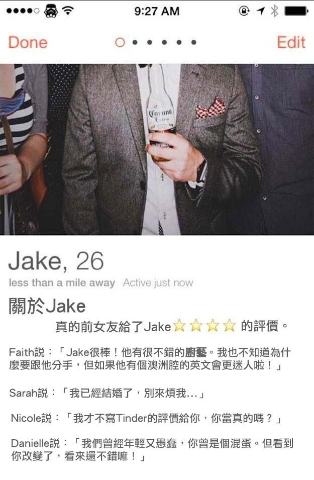 這個男人請前女友們在交友網站上幫他寫5顆星「評價」,接著比偶像劇更浪漫的事情就發生了!