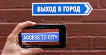 這個最新推出的APP可以讓你即時看懂世界上任何一種語言。