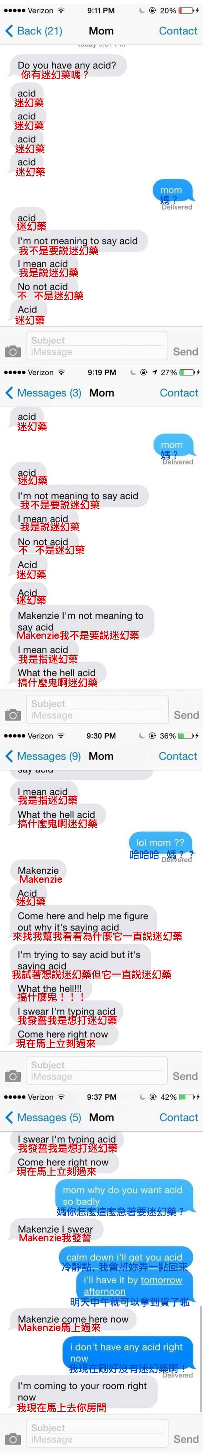 11個父母剛使用智慧型手機時鬧的笑話會讓你把飯噴得到處都是!(第二集)