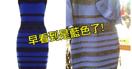 17個只有早看到洋裝是藍黑色的人才懂的超驕傲事情。
