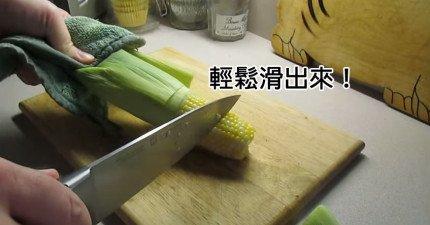 每次剝玉米都弄得全都是鬚鬚。其實只要用這個方法就可以讓一整個煮熟玉米輕鬆滑出來!