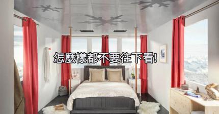 這間套房擁有高山的絕美雪景,但唯有膽子夠大的房客才能入住。