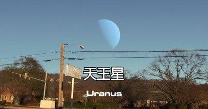 如果你把一些行星取代我們的月亮,看起來真的太酷了!土星看起來真的太震撼了!