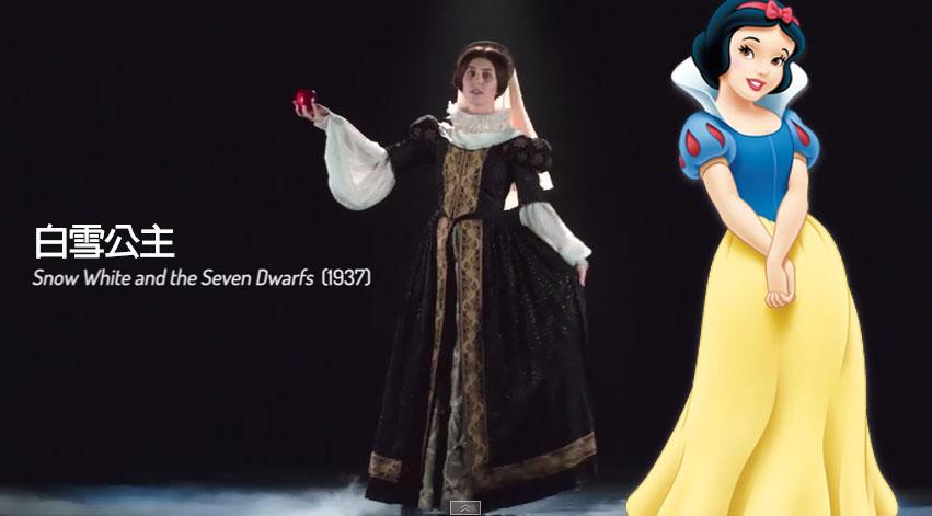 如果迪士尼公主的服裝都歷史上準確的話,這就是她們的樣子。
