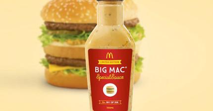 大麥克成分一直是麥當勞最高機密,但他們終於開始販賣醬料並且公開你到底都吃下了什麼成分!