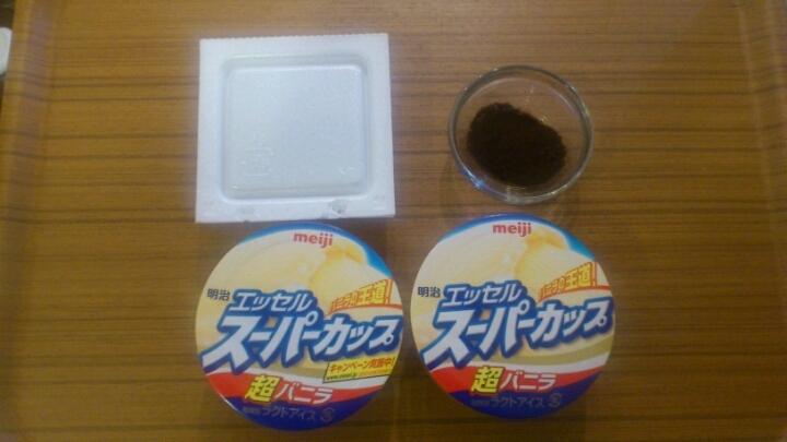 如何在家快速DIY口感黏稠的土耳其冰淇淋?其實只要替一般冰淇淋「加料」就可以了!