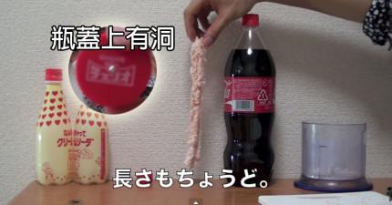 這個男生把曼陀珠攪成粉放入到微波爐加熱,接著再放到一瓶蓋子上有小洞的可樂瓶裡...