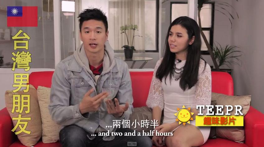 交台灣男朋友和外國男朋友最大的差別是?台灣男生比較媽寶但外國男生比較多女性好友?