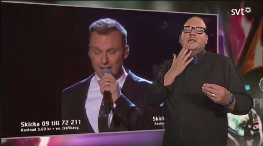 這名瑞典手語翻譯家在翻譯歌唱表演時的表情精彩到你把音樂關掉都可以聽到音樂!