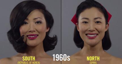 1分鐘看光南北韓100年來的最美的時尚造型。