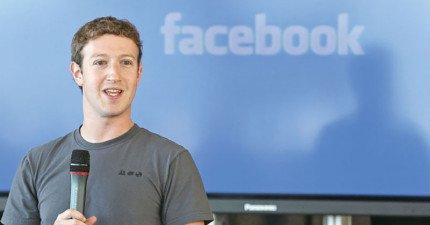 除了待遇超棒之外、Facebook居然還打算蓋這座讓員工和家人們居住的超先進臉書小鎮!?