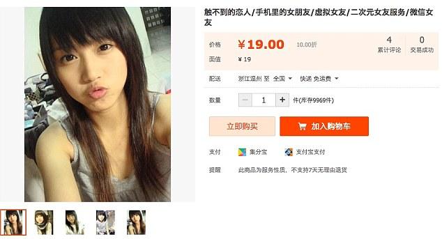 19樣中國淘寶網的超詭異產品,會讓你困惑到眉頭夾死蚊子!