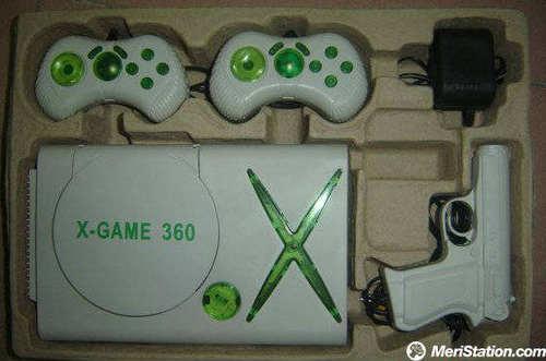 The most illegitimate gaming system ever.