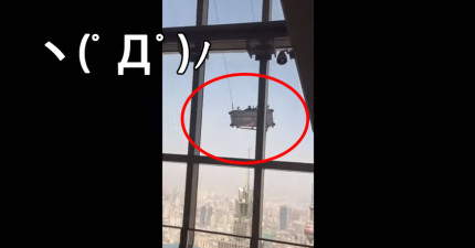 這些人在上海環球金融中心91樓用餐,結果背後傳出讓人心臟停止的超大聲響!
