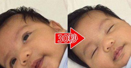 讓這位爸爸教你如何讓寶寶在30秒就深深入睡。奪回爸媽睡眠權就靠這招!