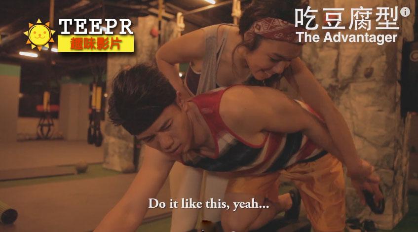 如果在健身房「男女行為對調」被吃豆腐的是男生...看1:46的時候嘴裡最好不要有食物!