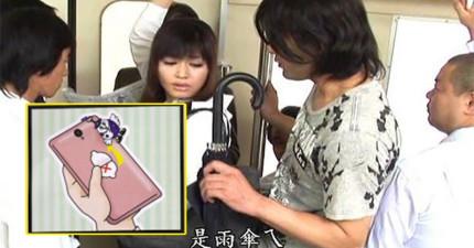 日本電車癡漢太多了,所以一個警察局推出了這個會讓所有電車色狼聞風喪膽的神奇貼紙!