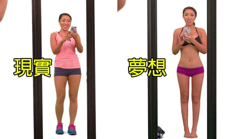 這個女生看著鏡子裡的自己時所做的事情會提醒你要更愛自己的身體。