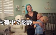 10個父母親說他們希望在生孩子前知道的重要事情。