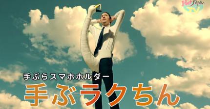 現代人老舉著手機讓手很痠痛,於是日本人發明出這個...我有看錯嗎?!