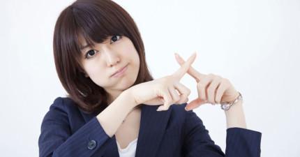 調查發現日本女生最不喜歡男生做的6大職業。第二名讓人難以相信!