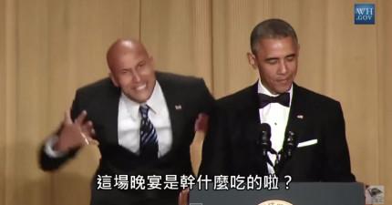 歐巴馬每說一句正經的話,他旁邊這位「憤怒翻譯員」就會幫他翻譯成超爆笑的狠話!